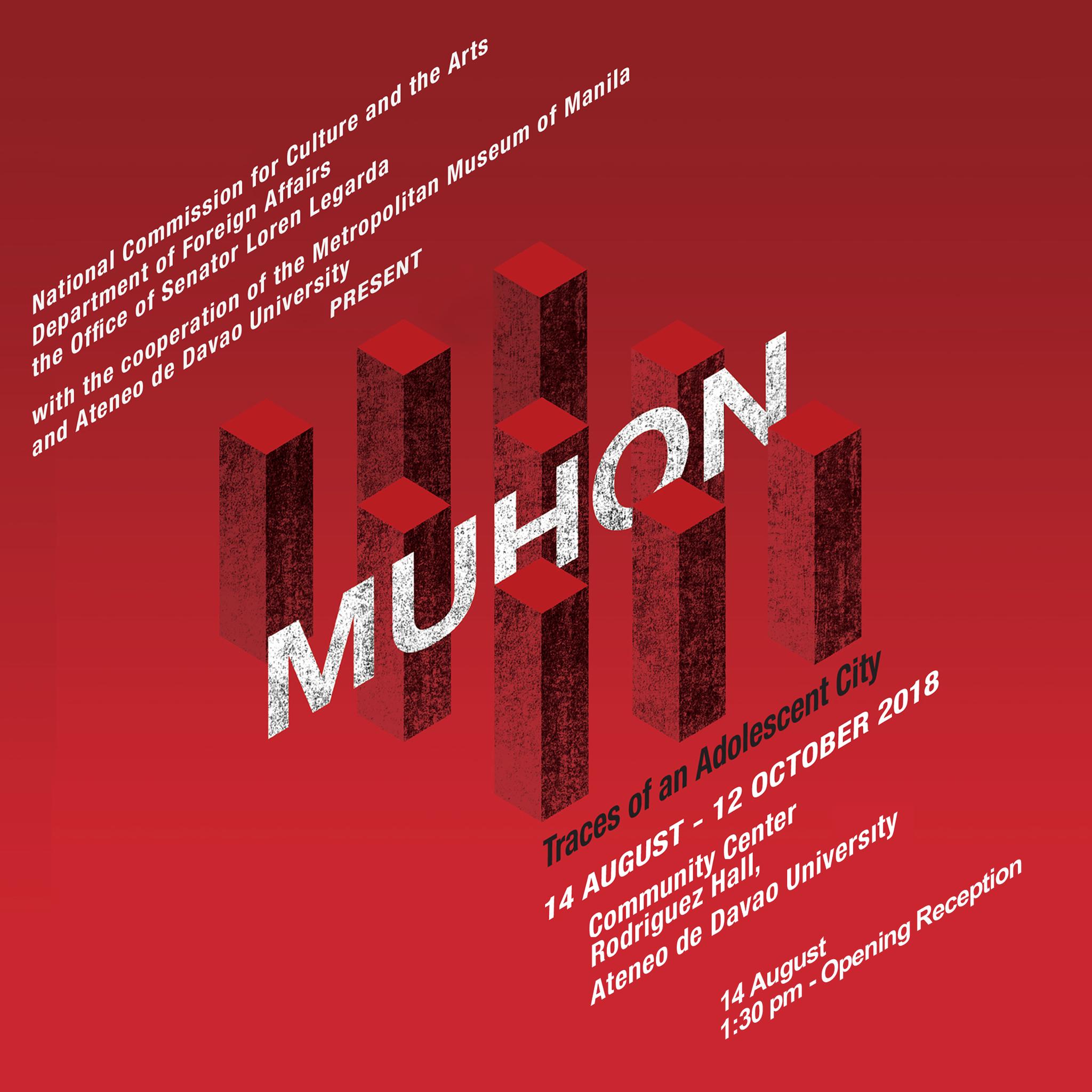 muhon_invite